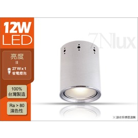 製LED圓形吸頂筒燈~加蓋12W白色 螺旋27W^~1亮度 CNK~30060 CNK~3