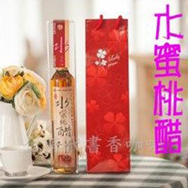 ~King style cafe~養生健康水果醋_水蜜桃醋  400ml