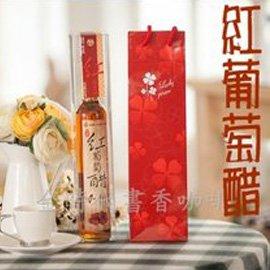 ~King style cafe~養生健康水果醋_紅葡萄醋 ^(400ml^)