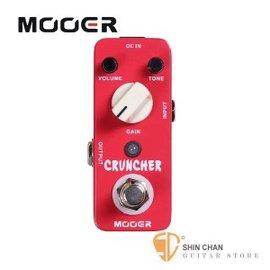小新的吉他館 - Mooer Cruncher 高增益失真效果器【Distortion Pedal】