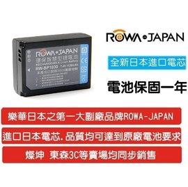 ~華揚 ~ROWA Samsung NX~200 NX200 NX1000 NX300 N