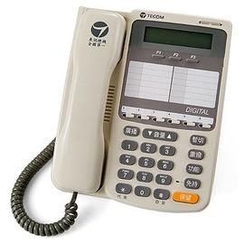 漂亮價 含 ^~TECOM 東訊 DX~9906E 顯示型 話機^~群富資通^~