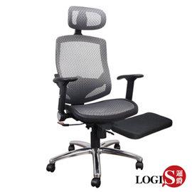 ^~^~^~邏爵^~A880Z 尊爵升級版不破全網椅 辦公椅 電腦椅 新型專利置腳台  免