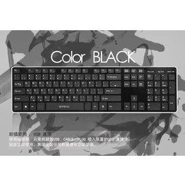 B.FRIEND KB1430_BK 黑色三區塊有線鍵盤 巧克力 剪刀腳薄型 Keyboa