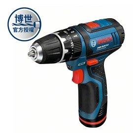 BOSCH充電式震動電鑽/起子機GSB 10.8V-2-LI(雙電)★新品上市 大電池包裝★附震動鑽水泥更快速★六期零利率