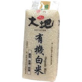 ~板農活力超市~池上大地有機白米 ~ 1.5kg 包