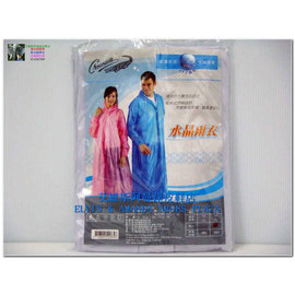 價135鱷魚牌雨衣男女水晶透明前開式2XL MADE IN VIETNAM 款式顏色最齊全
