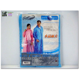 價135鱷魚牌雨衣男女水晶透明水前開式2XL^(MADE IN VIETNAM^)款式顏色