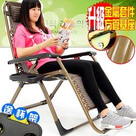 方管雙層無重力躺椅(送杯架)C022-005無段式躺椅斜躺椅.折合椅摺合椅折疊椅摺疊椅.涼椅休閒椅扶手椅戶外椅子.靠枕透氣網.傢俱傢具特賣會