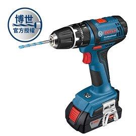 BOSCH充電式震動電鑽 GSB 18-2-LI★新品上市 大電池包裝★6期零利率