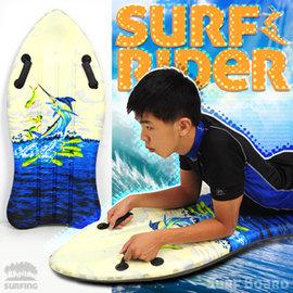 41吋^(98公分^)旗魚短衝浪板^(附安全握帶^) C019~090 ^(大浮板.大型滑