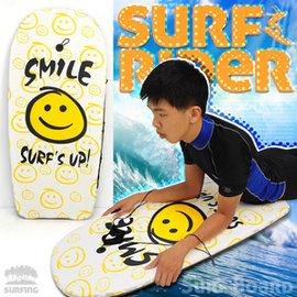 41吋^(102公分^)微笑短衝浪板^(附安全綁繩^) C019~058 ^(大浮板.大型