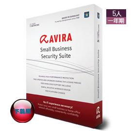 Avira Small Business Security Suite 小紅傘企業下載版^