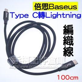 MICRO USB轉VGA 影音傳輸轉接線 SAMSUNG Galaxy Nexus i9250/ Galaxy Nexus 2/Note i9220 N7000/S2 i9100 MHL手機 影像聲音輸出