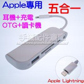MICRO USB轉VGA 影音傳輸轉接線 HTC M9/M9+/M8/Butterfly X920d X920E/ J Z321e/ New One M7 MHL手機 影像聲音輸出