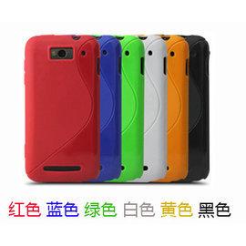 SONY Xperia tipo / ST21i 手機軟殼保護套/保護殼/TPU軟膠套/果凍套/太極套