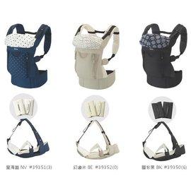 Aprica COLAN BIGI 腰帶型四方向揹巾/揹帶