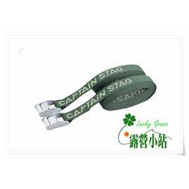 大林小草~【M-7974】CAPTAIN STAG 日本鹿牌裝備固定帶 行李架固定帶 綁帶 (台灣製造)