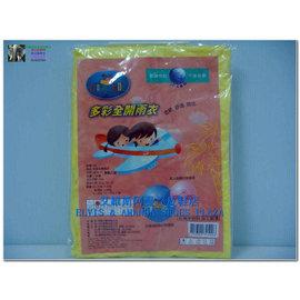 價185小鱷魚雨衣兒童多彩黃全開式XS^~2XL^(MADE IN VIETNAM^)款式