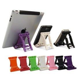 手機  ipad 平板 萬用支架/懶人支架/手機支架  [GRO-00002]