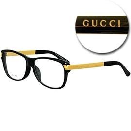 GUCCI*GUCCI墨鏡設計款*光學眼鏡 GUCI-9097J-N3B