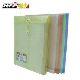HFPWP GF118~N A4 直式 壓花透明文件袋^(附名片袋^)^(10個 組^)^