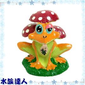 【水族達人】【造景裝飾】水族先生Mr.Aqua《蘑菇&小青蛙.R-MR-045》魚缸飾品