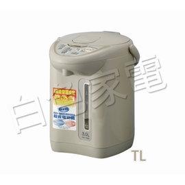 日本製造【虎牌】《TIGER》3L◆微電腦電熱水瓶《PDF-F30R / PDFF30R》