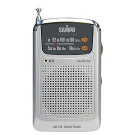 SAMPO 聲寶 AM/FM 掌上型收音機 AK-W910AL 爬山 / 運動 / 健走 / 隨身攜帶
