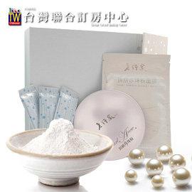 ►大家搶當白雪公主 老行家珍珠禮盒(30包珍珠粉+5片面膜 附提袋)買2盒送茶之旅1盒(隨機贈送)
