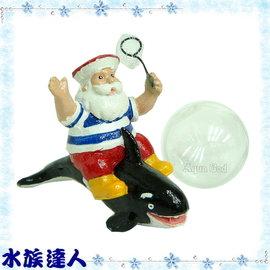 ~水族 ~~造景裝飾~水族先生Mr.Aqua~漂浮聖誕老公公.R~MR~025~魚缸飾品