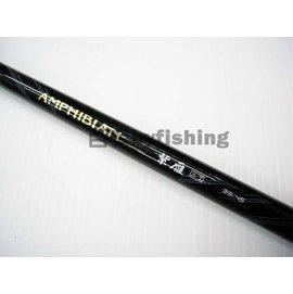 ◎百有釣具◎台灣製造 紫雁 八工竿 48/54M~是一把溪釣不可或缺的好竿