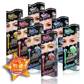 SOLONE 超防水防暈眼線膠筆 黑色  買就贈削筆器 芝卉美材 行