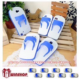 【winshop】B1713 iphone4/4S 藍白拖手機殼/iphone4/4S藍白拖矽膠保護殼 iphone4/4S藍白拖手機套 可立式手機殼
