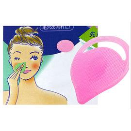 (蜜桃型)鼻部去黑頭洗臉刷/毛孔清潔刷/去角質潔面刷/鼻刷