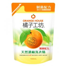 橘子工坊濃縮洗衣精補充包1500ml