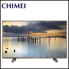 *~新家电錧~*【CHIMEI奇美 TL-40A300】39吋LED低蓝光显示器+视讯盒