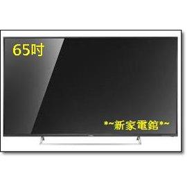 *~新家电錧~*【奇美CHIMEI TL-65A200】65吋广色域显示器+视讯盒
