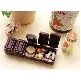 濃情巧克力隨身收納盒  ◇/糖果盒/迷你藥盒隨身藥盒/維他命盒/首飾盒