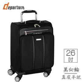 行李箱 26吋拉鍊软箱 八轮轻量化 低调奢华-黑色 :: departure 旅行趣 ∕ UP009
