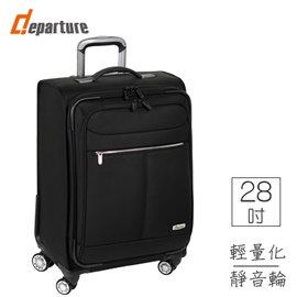行李箱 28吋拉鍊软箱 八轮经典款-神秘黑 :: departure 旅行趣 ∕ UP011