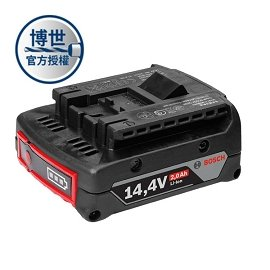 BOSCH 鋰電池14.4V,2.0Ah(單入裝)