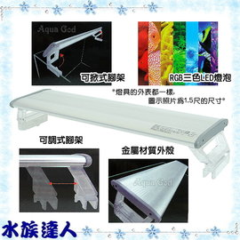 【水族達人】水族先生Mr.Aqua《MA6遙控式多色LED跨燈3尺.D-MR-373》LED燈/超薄、超亮、超省電