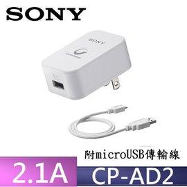 ~破盤下殺~免 ~SONY CP~AD2 AC充 2.1A USB 旅充 X1台  gt