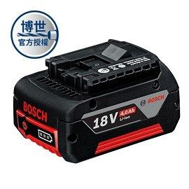BOSCH 鋰電池18V,4.0Ah(單入裝)