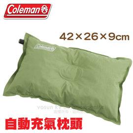 【美國Coleman】自動充氣枕頭(42×26×9cm).附收納袋/可調整高度.可當背部靠墊.適飛機.露營.午睡.自助旅行.登山等/CM-0428