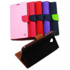 A+World Pro5 K-Touch E780 左右開可立式支架雙撞色側掀軟殼書本皮套 有多色可選