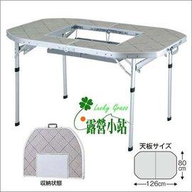 大林小草~【7310010903】日本SOUTH BBQ達人桌 (圍爐桌 燒烤桌 烤肉桌 火鍋桌 折合桌