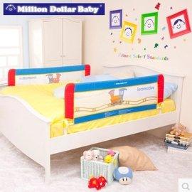 美國MDB 樂樂系列 床護欄 床欄 1.8米 嵌入式16cm 掀床 平板