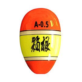 ◎百有釣具◎POKEE 太平洋 箱根A阿波  浮標0.5 /0.8 /1 /1.5 /2 /3